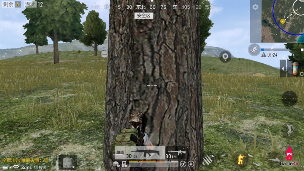 PUBG Mobile Version for PC