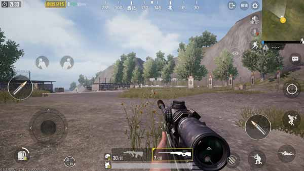 New content added to PUBG Mobile 0.7.1