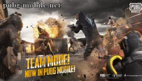 PUBG Mobile: Team Deathmatch Mode