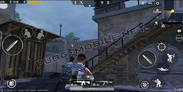 About PUBG Mobile New Zombie Mode
