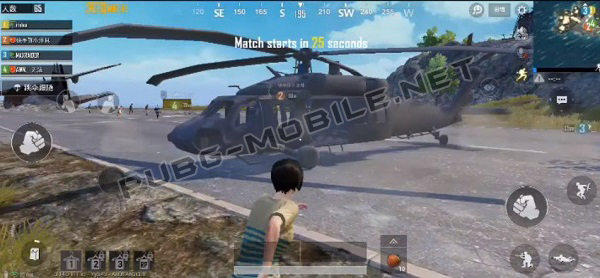Helicopter in the lobby